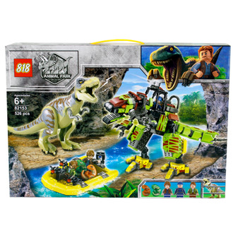 818 Dinosaur Building Blocks | Prices Plus