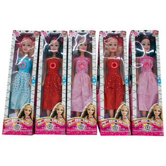 Extra Large 28inch Doll| Prices Plus