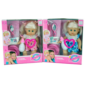 Angel Baby Doll with Feeder | Prices Plus