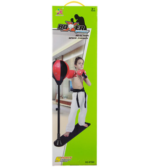 Boxing Bag On Stand | Prices Plus