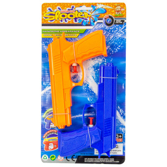 Water Pistol 2PK | Prices Plus