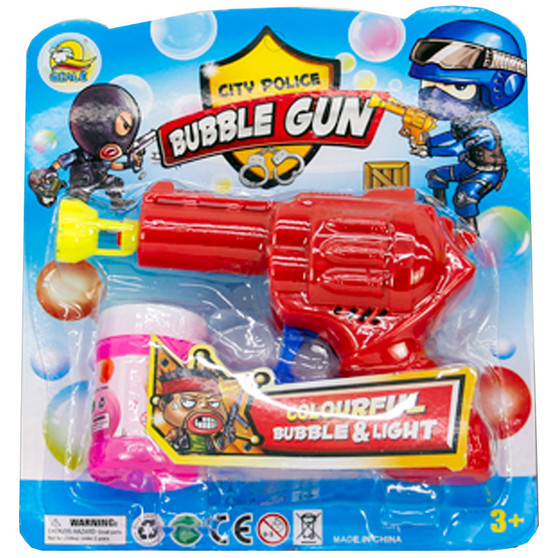 Bubble Gun | Prices Plus