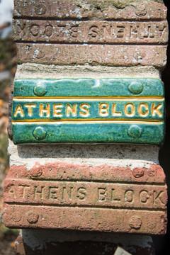 ATHENS BLOCK STUDIO TILE