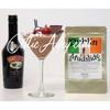 Dublin Mudslide Slushie Drink Cocktail Mix