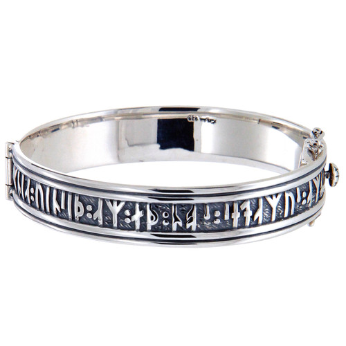 "VIKING RUNE Wide Bangle in Oxidized Sterling Silver ""Love conquers all; let us too yield to love.""~By Keith Jack~PBS9979"