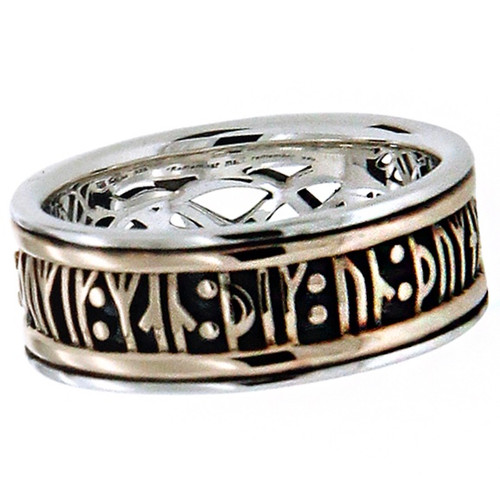 "Sterling Silver Oxidized Viking Rune Narrow Ring ""Remember me, I remember you. Love me, I love you.""~By Keith Jack~PRX9972"