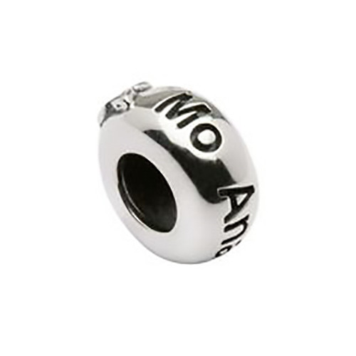 Sterling Silver Mo Anam Cara Bead S80163 Irish Made by Solvar Dublin