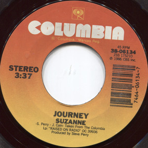 """Journey: Ask The Lonely / Suzanne - 7"""" 45 rpm Vinyl Record"""