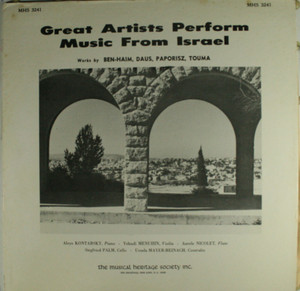 Various Artists: Great Artists Perform Music from Israel - LP Vinyl Record Album