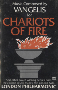 London Philharmonic Orchestra: Chariots of Fire -  Audio Cassette Tape