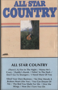 Various Artists: All Star Country, Tape 2 - Audio Cassette Tape