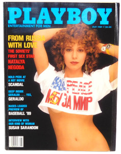 May 1989 - Playboy Magazine - Men's Adult Publication Back Issue
