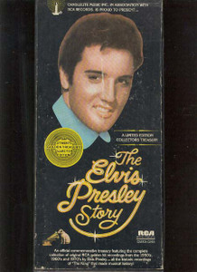 ELVIS PRESLEY: The Elvis Presley Story Three 8 Track Tapes