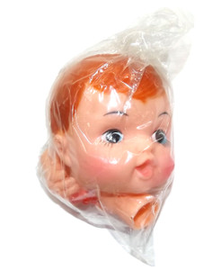 Vintage NOS Rubber Little Boy Cloth Doll Baby Face Head & Hands Crafting Part