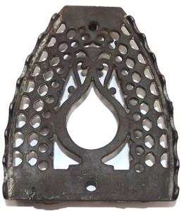 Antique Cast Iron Sad Iron Trivet Iron Stand with Pierced Design Signed