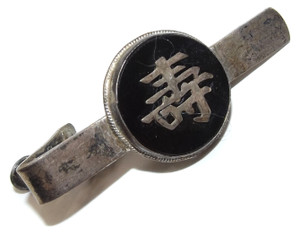 Vintage Coin Silver Tie Bar Clasp Clip Chinese Character Round Emblem in Center