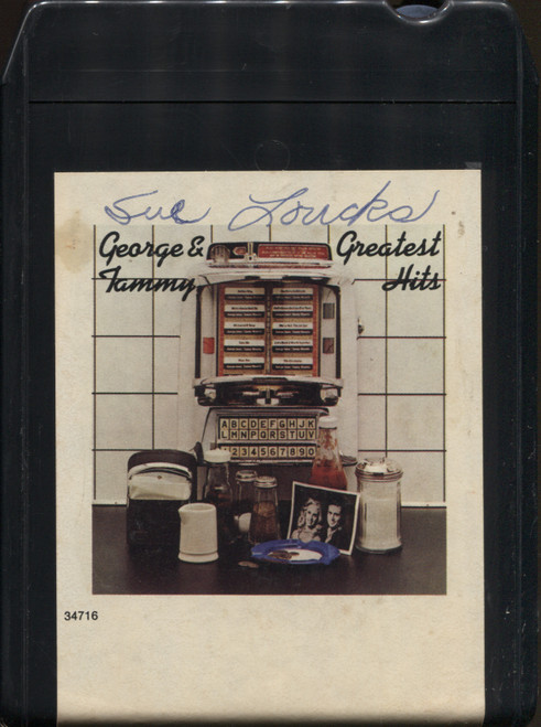 George Jones & Tammy Wynette: Greatest Hits - 8 Track Tape
