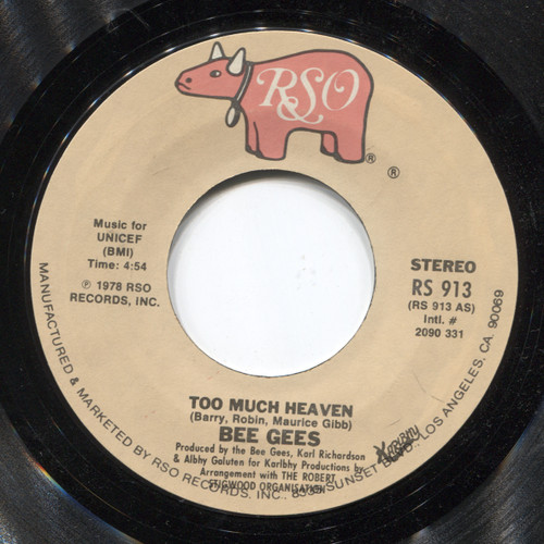 Bee Gees: Too Much Heaven / Rest Your Love on Me - 45 rpm Vinyl Record