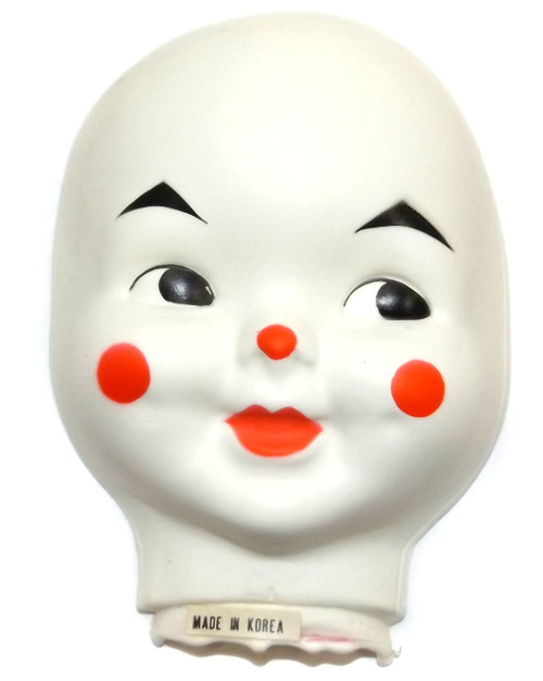 """Vintage NOS Rubber Baby Cloth Doll Face Head Clown Crafting - 4 3/4"""""""