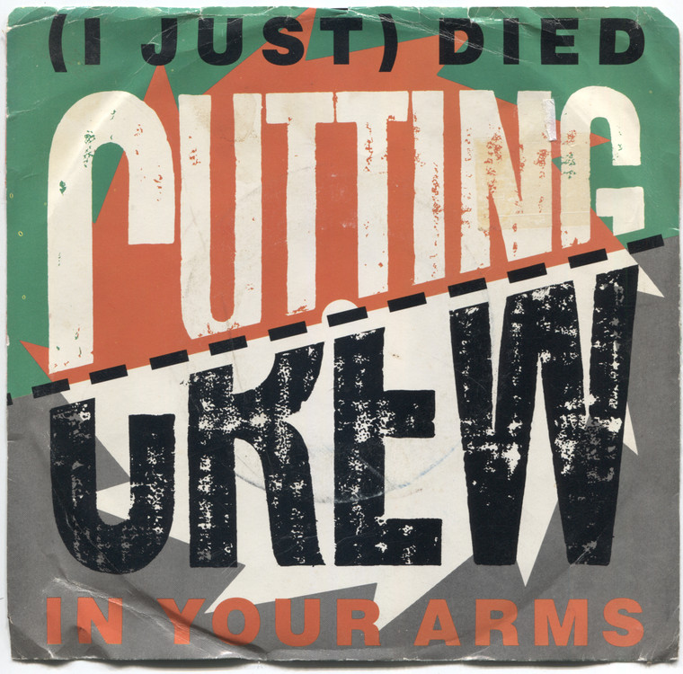 Cutting Crew: (I Just) Died in Your Arms / For the Longest Time - 45 rpm Vinyl Record & Picture Sleeve