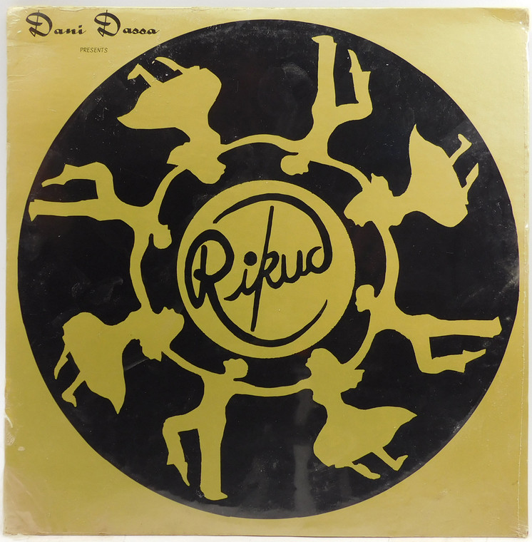 Dani Dassa: Rikud, Dances by Dani Dassa -  Factory Sealed LP Vinyl Record Album