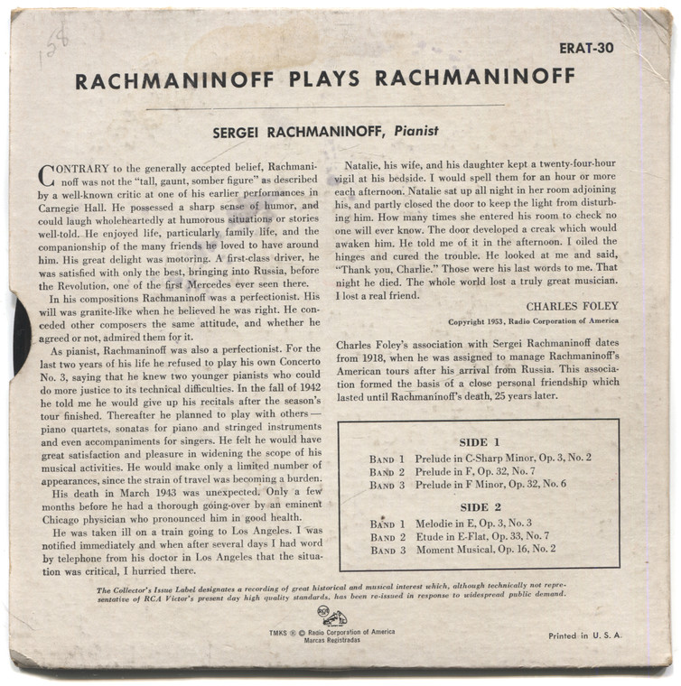"Sergei Rachmaninoff: Rachmaninoff Plays Rachmaninoff - 7"" EP 45 rpm Record"