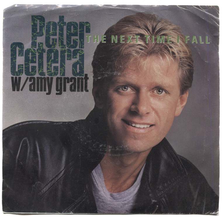 """Peter Cetera: Holy Moly / The Next Time I Fall (w/ Amy Grant) - 7"""" 45 rpm Vinyl Record"""