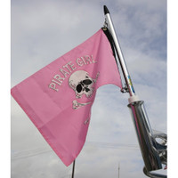"26"" Rod Butt Flag Staffs"