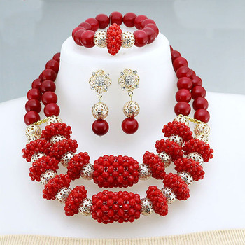 African Jewelry # 1 (Red)