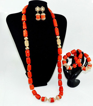 African Jewelry # 59