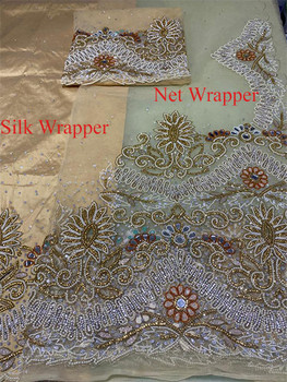 First Lady Net + Silk Wrapper 45 (Gold) with Blouse Piece