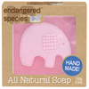 ES Children's Character Soaps- Elephant