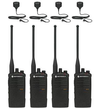 Motorola RDU4100 UHF Two Way Radio 4-Pack