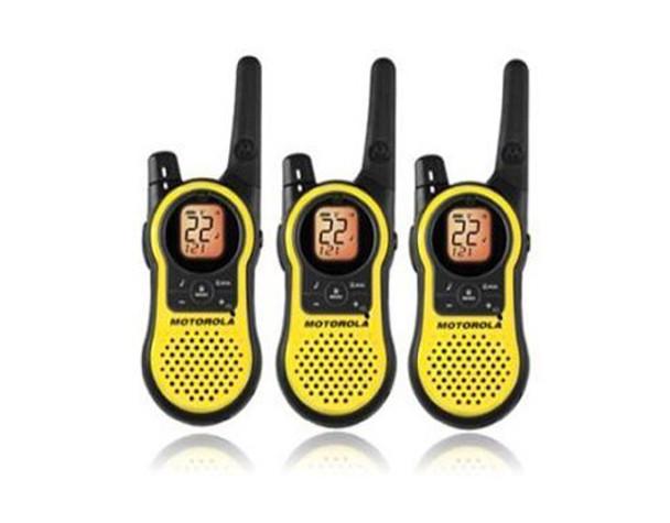 Motorola MH230TPR Two-Way Radio 3-pack