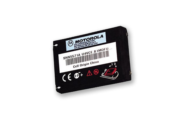Motorola HCNN4006 CLS Series Business Two-Way Radio Replacement Battery