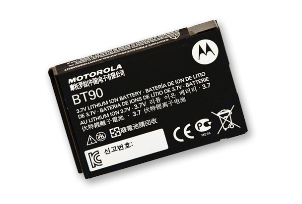 HKNN4013A High Capacity Lithium-Ion Rechargeable Battery