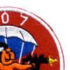 307th Engineer Battalion Patch - B Version | Upper Right Quadrant