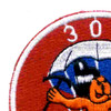 307th Engineer Battalion Patch - B Version | Upper Left Quadrant