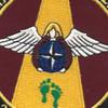 306th Rescue Squadron Patch | Center Detail