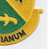 306th Military Police Battalion Patch | Lower Right Quadrant
