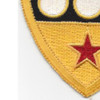 305th Cavalry Regiment Patch | Lower Left Quadrant