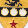 305th Cavalry Regiment Patch | Center Detail
