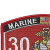 3051 Warehouse Clerk USMC MOS Patch | Upper Left Quadrant