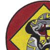 VMSB-131 Marine Scout Bombing Squadron Patch | Upper Left Quadrant