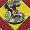 VMSB-131 Marine Scout Bombing Squadron Patch | Center Detail