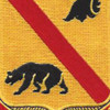302Th Cavalry Regiment Patch | Center Detail