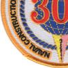 302nd Naval Construction Battalion Maintenance Unit Patch | Lower Left Quadrant