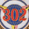 302nd Naval Construction Battalion Maintenance Unit Patch | Center Detail