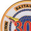 302nd Naval Construction Battalion Maintenance Unit Patch | Upper Left Quadrant