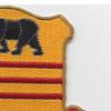 308th Cavalry Regiment Patch | Upper Right Quadrant
